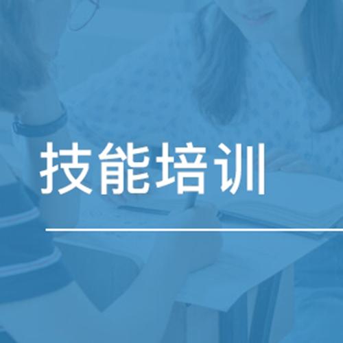 黑龙江学习方式